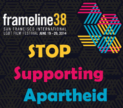 stop supporting apartheid sticker